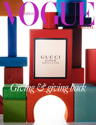 cover-vogue-jan
